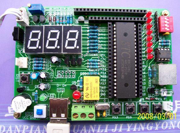 超值51单片机实验开发板(fx-1l)
