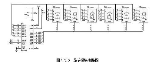 电压比较器lm393的同相输入Ⅴin拉低